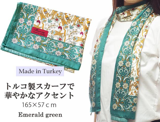 170202スカーフ カーネーション&チューリップ 人気柄 トルコ製ロングスカーフ グリーン 165×57cm