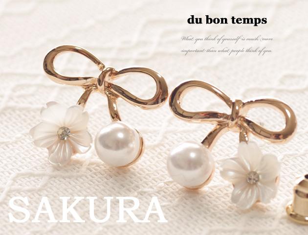 170316ピアス リボンと桜のカピスフラワーピアス さくらピアス 桜&パール