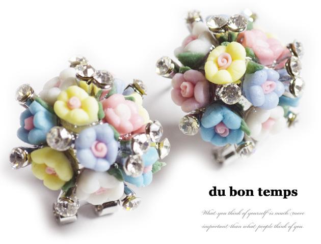 170333ピアス カラフルなお花ブーケピアス レディース フラワーピアス パーティーピアス