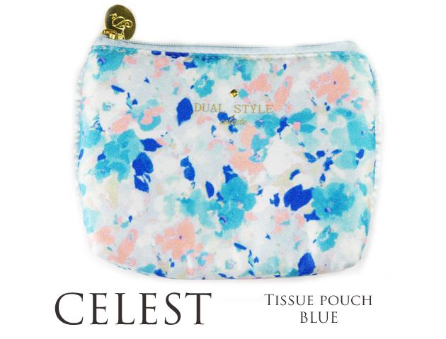 170411ティッシュポーチ 小物入れ 花柄 水彩フラワー Celesteセレスト フリル付ティッシュポーチ ブルー