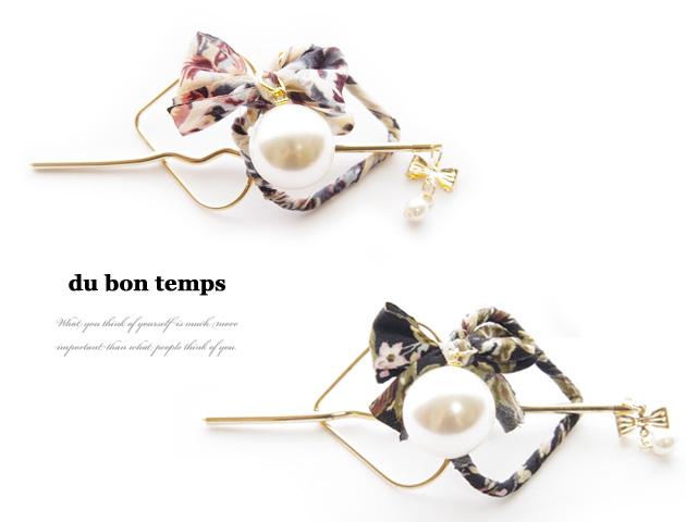 170709マジェステ 花柄リボンのハート&揺れる大玉パールのマジェステ 全2カラー
