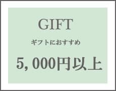 categiftmore5000.jpg