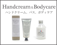 catehandcream.jpg