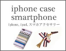 cateiphone.jpg