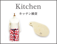 catekitchen.jpg