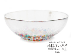 170804津軽びいどろ ねぶた-NEBUTA 多様鉢 ガラス大皿 サラダボウル うつわ 日本の美しいガラス器
