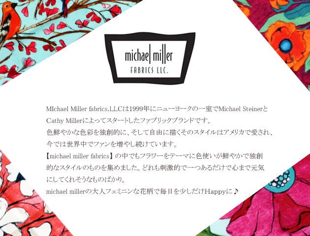 131201-1michael millerクッションカバーウィングソングアクア 小鳥