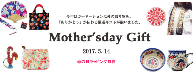 mothersday2017.jpg