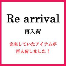 rearrival2016.jpg