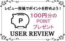 review20150208.jpg